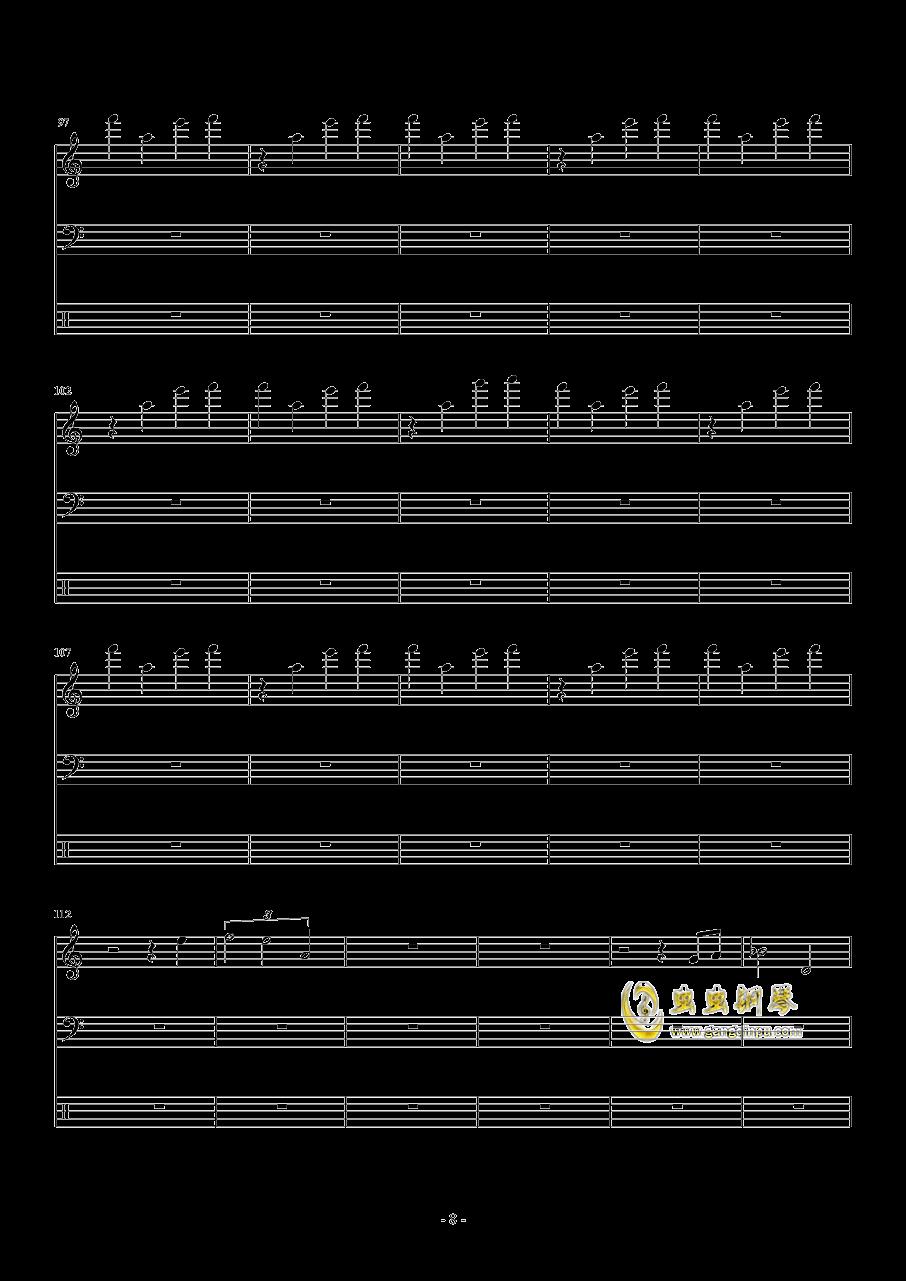 花开花落钢琴谱 第8页