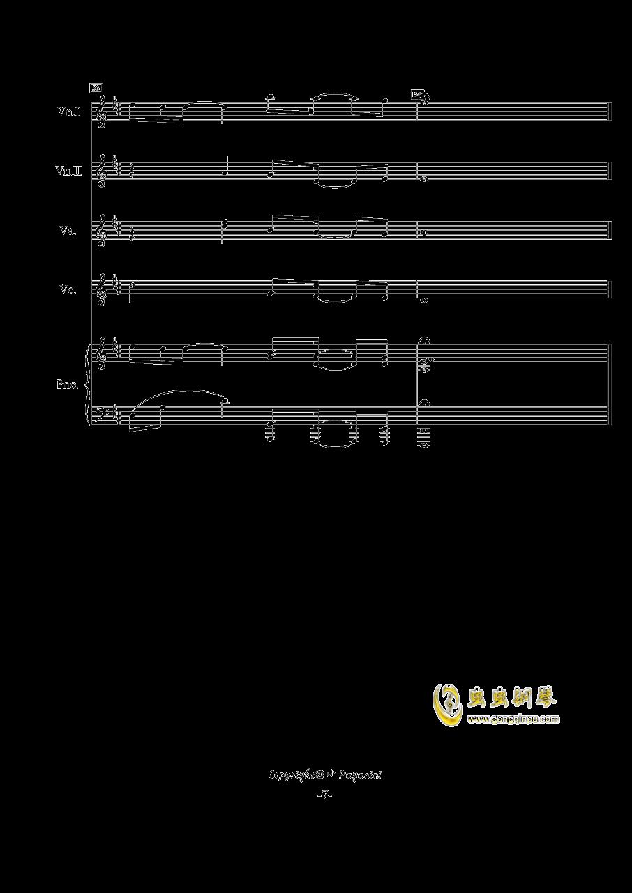 Summer钢琴谱 第7页