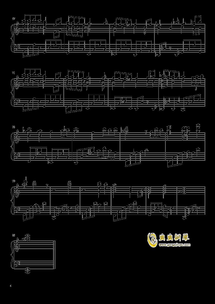 生命之名钢琴谱 第4页
