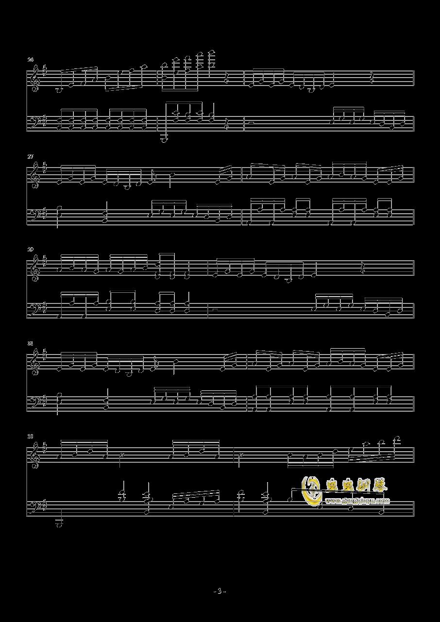 忐忑钢琴谱 第3页
