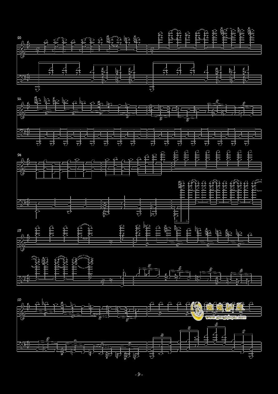 忐忑钢琴谱 第9页