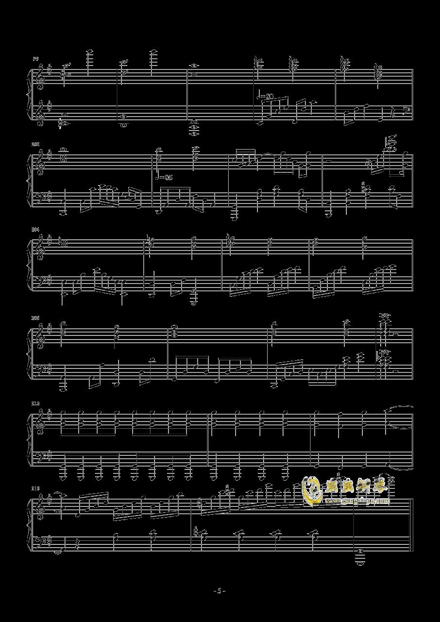 オレンジ钢琴谱 第5页