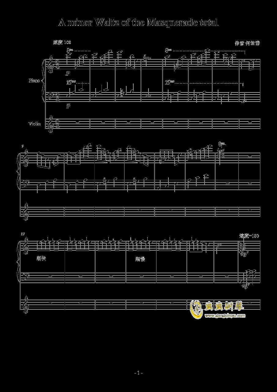 化装舞会的A小调华尔兹钢琴谱 第1页
