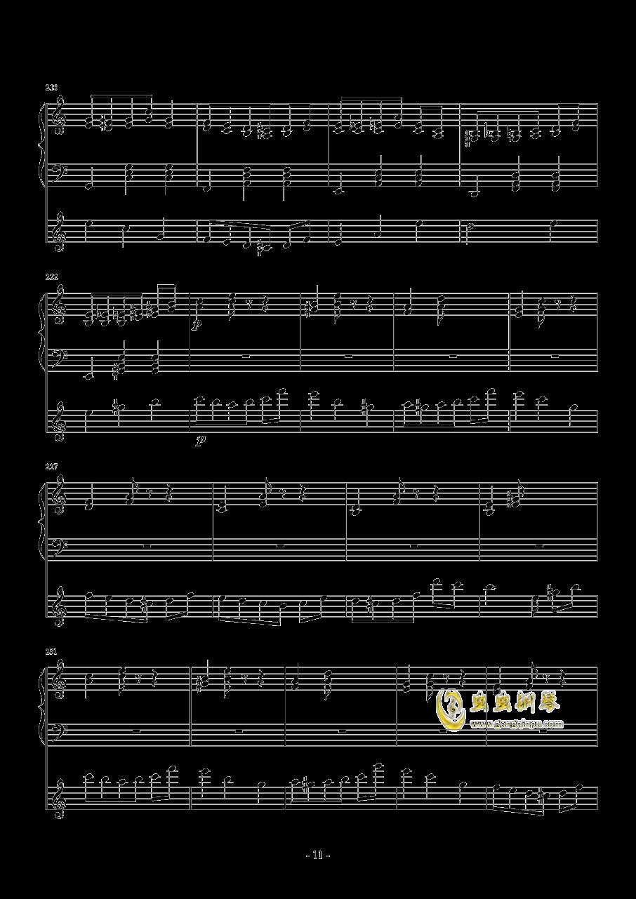 化装舞会的A小调华尔兹钢琴谱 第11页