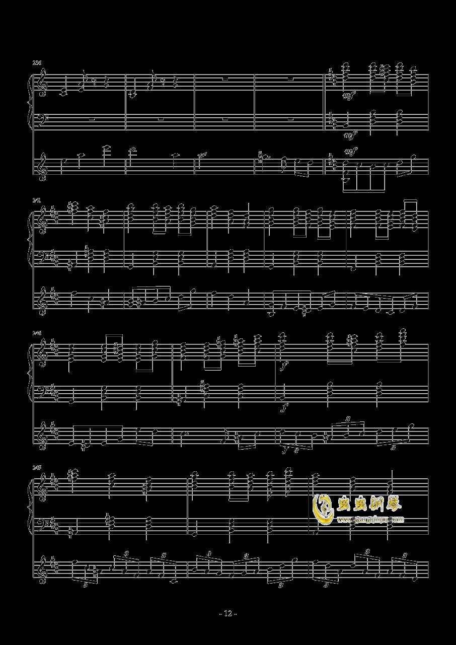 化装舞会的A小调华尔兹钢琴谱 第12页