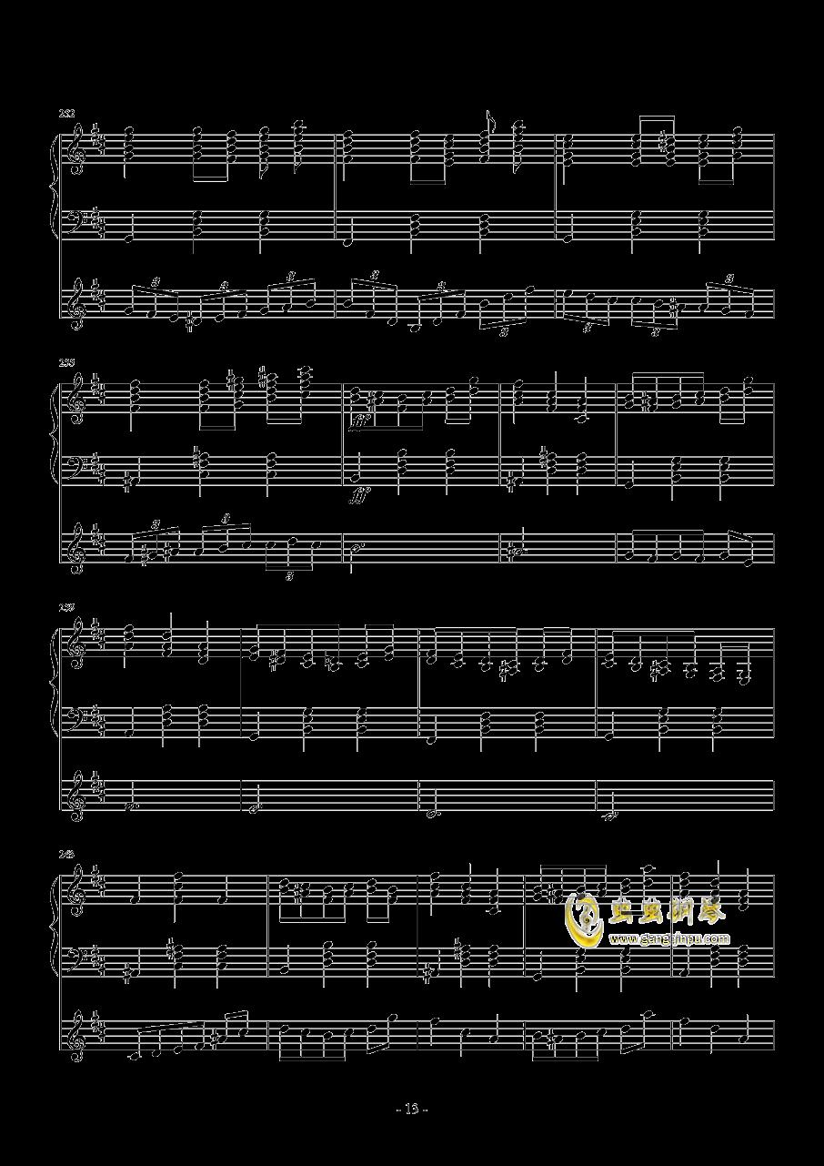 化装舞会的A小调华尔兹钢琴谱 第13页