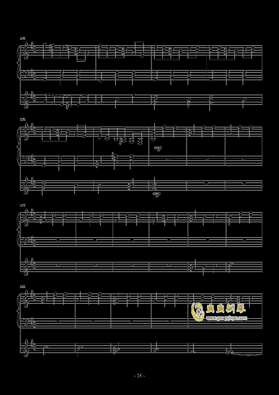 化装舞会的A小调华尔兹钢琴谱 第14页