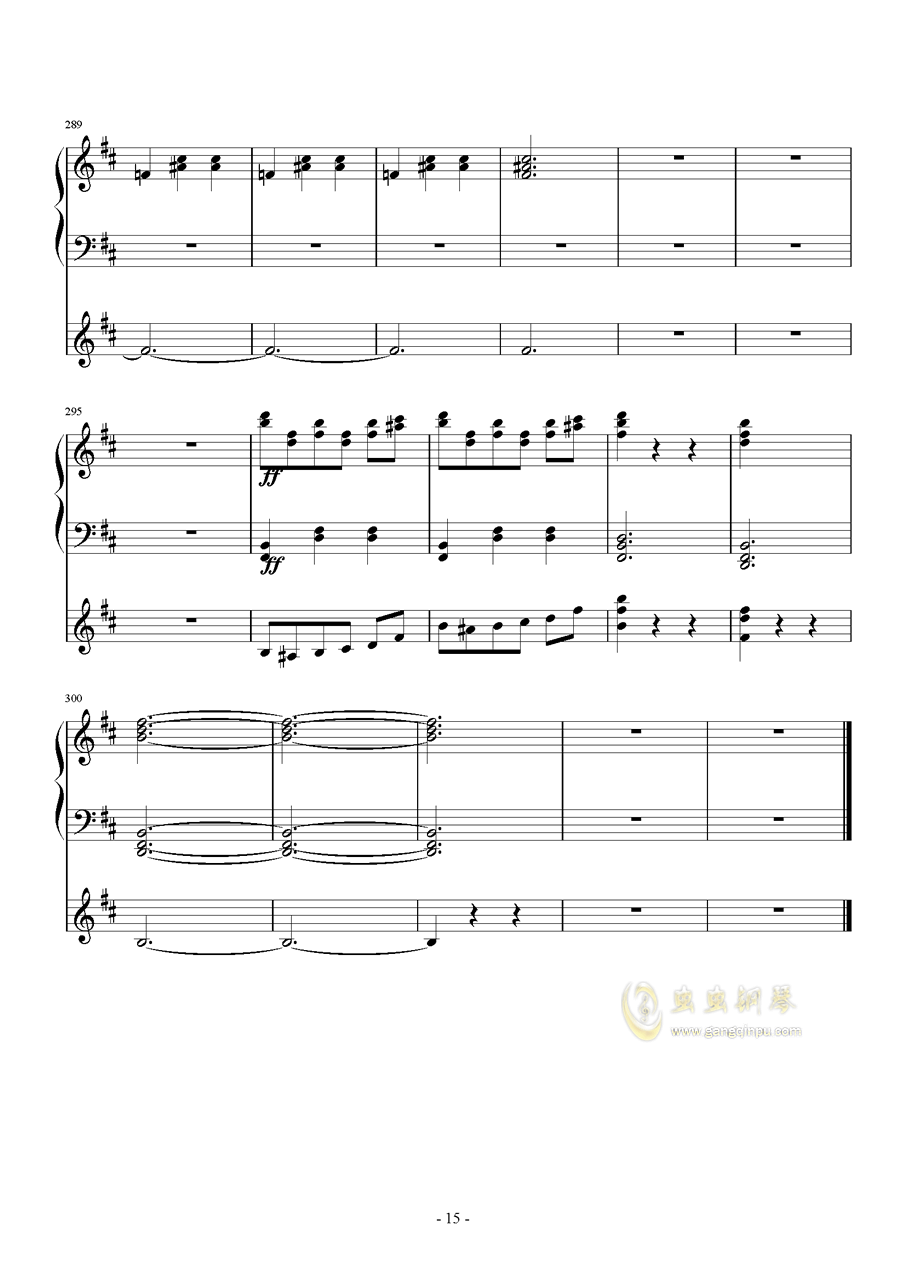 化装舞会的A小调华尔兹钢琴谱 第15页