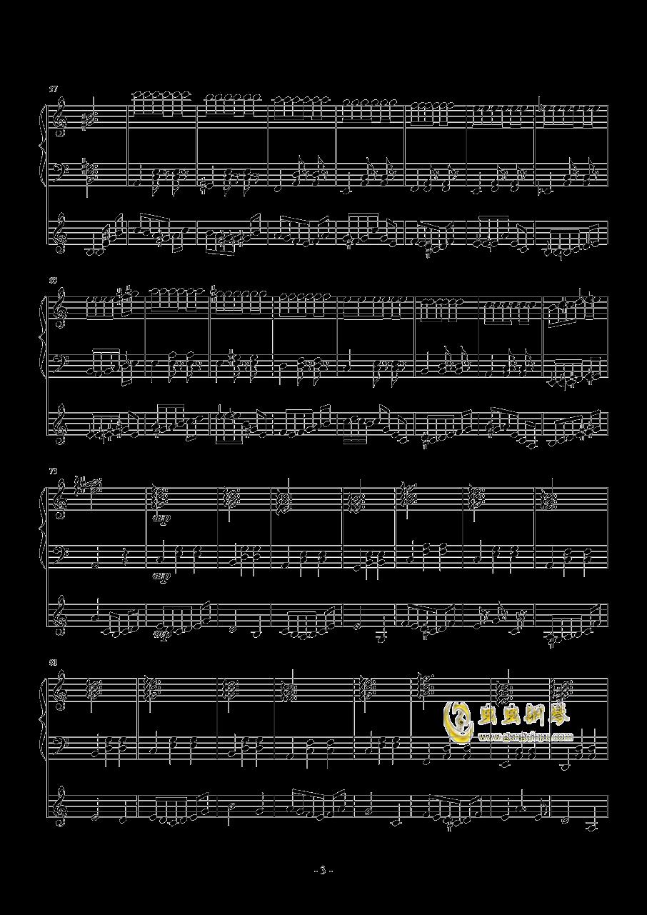 化装舞会的A小调华尔兹钢琴谱 第3页