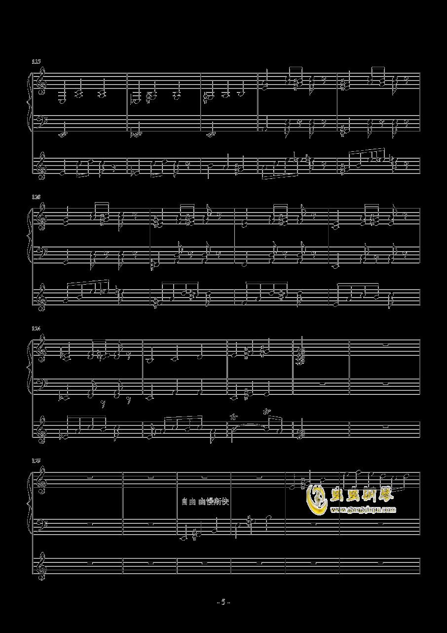 化装舞会的A小调华尔兹钢琴谱 第5页