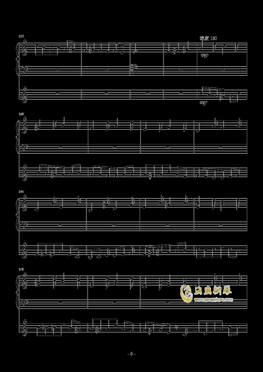 化装舞会的A小调华尔兹钢琴谱 第6页