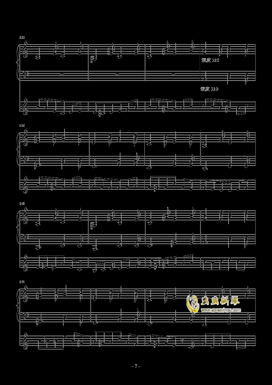 化装舞会的A小调华尔兹钢琴谱 第7页