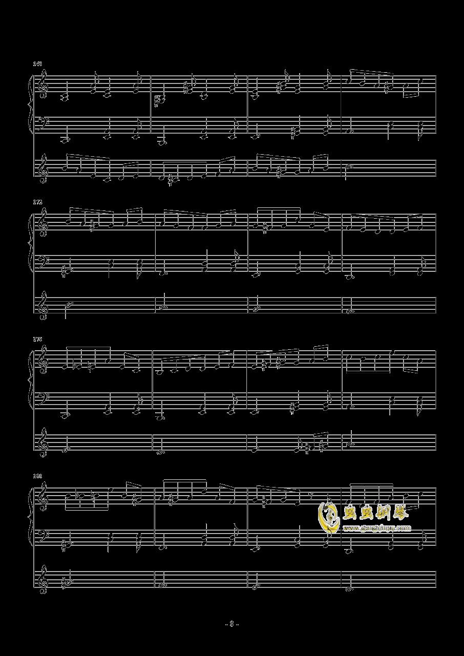 化装舞会的A小调华尔兹钢琴谱 第8页