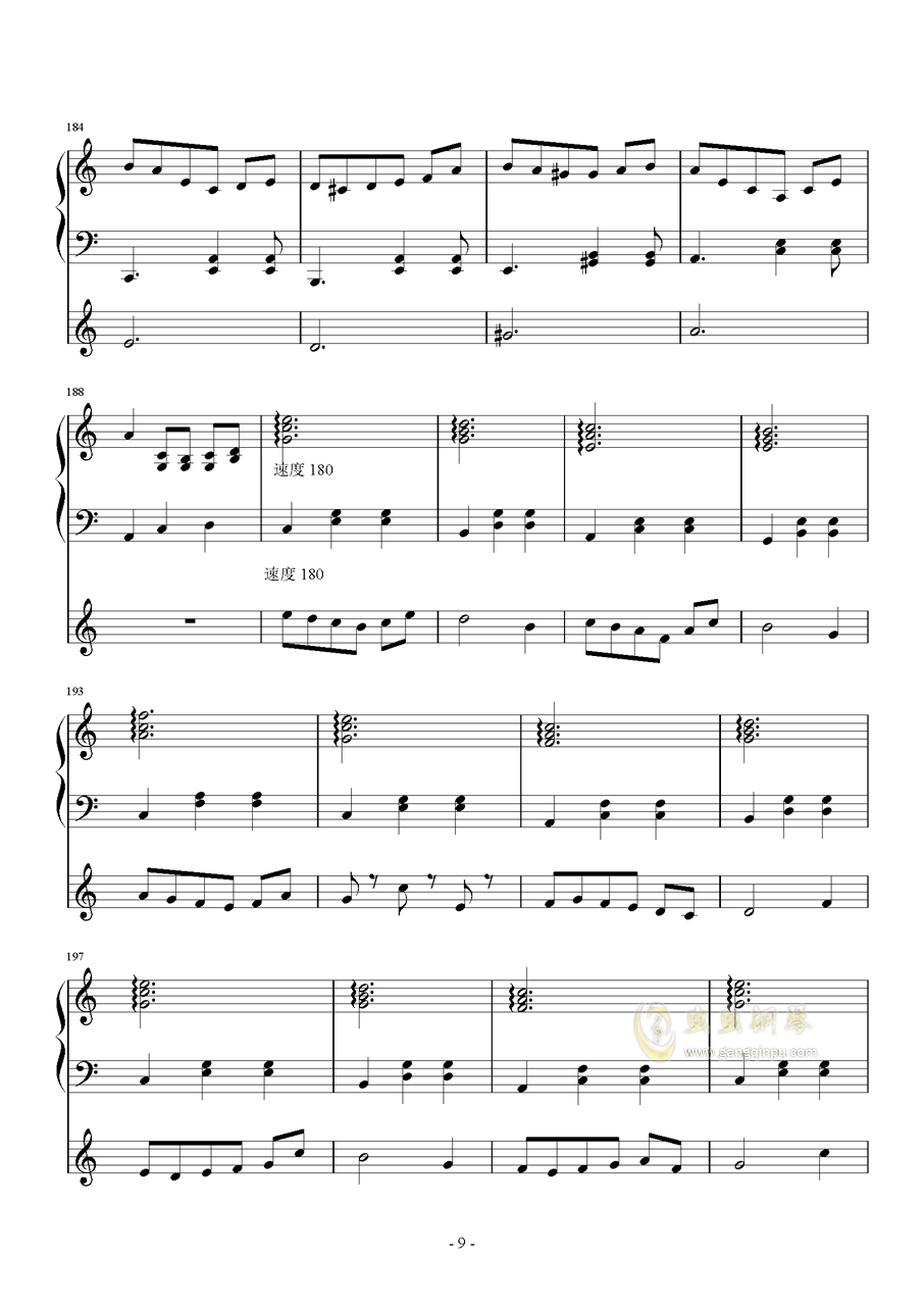 化装舞会的A小调华尔兹钢琴谱 第9页