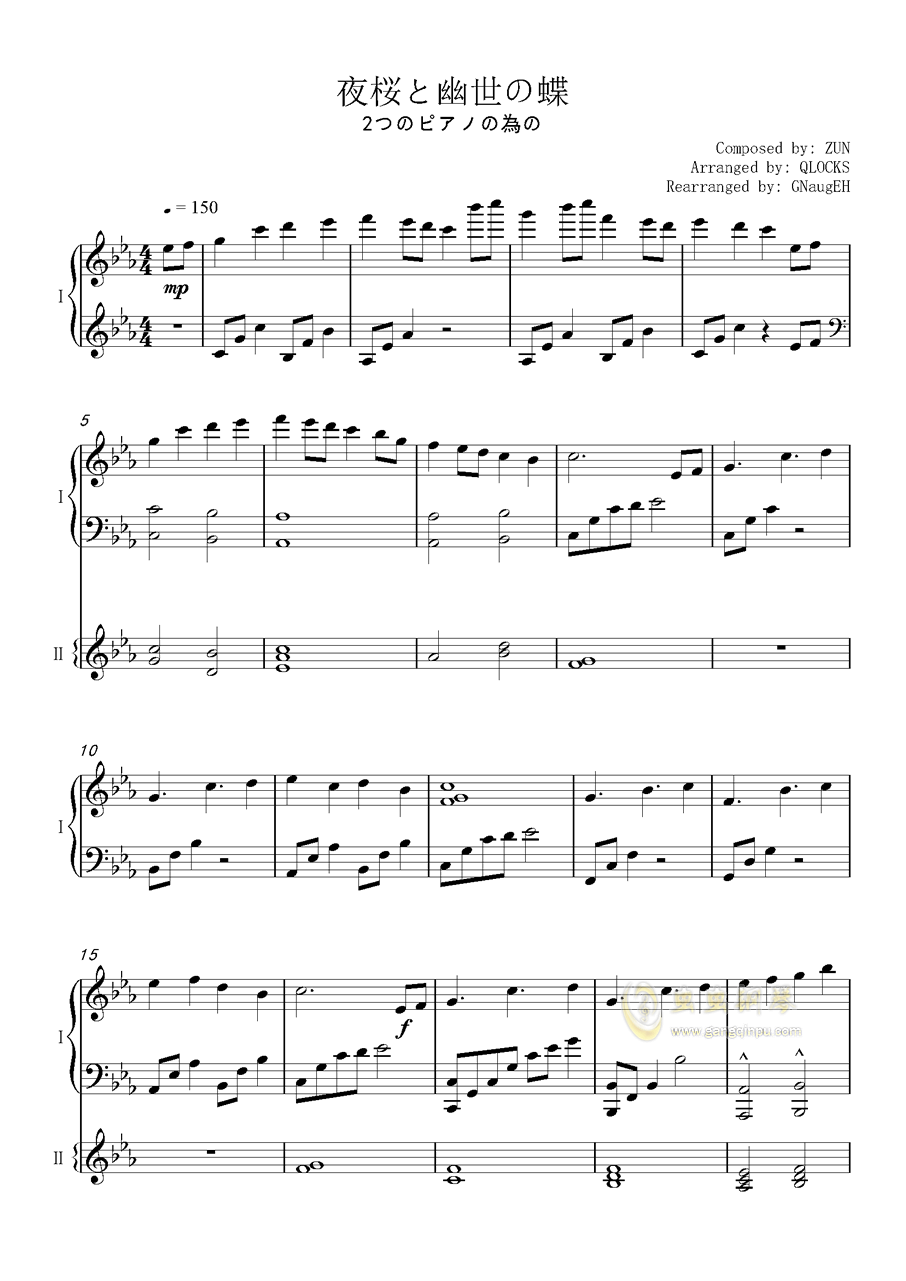 夜�@と幽世の蝶钢琴谱 第1页