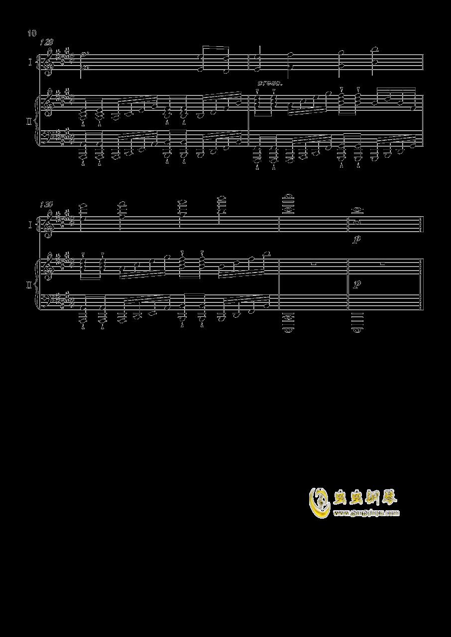 夜�@と幽世の蝶钢琴谱 第10页