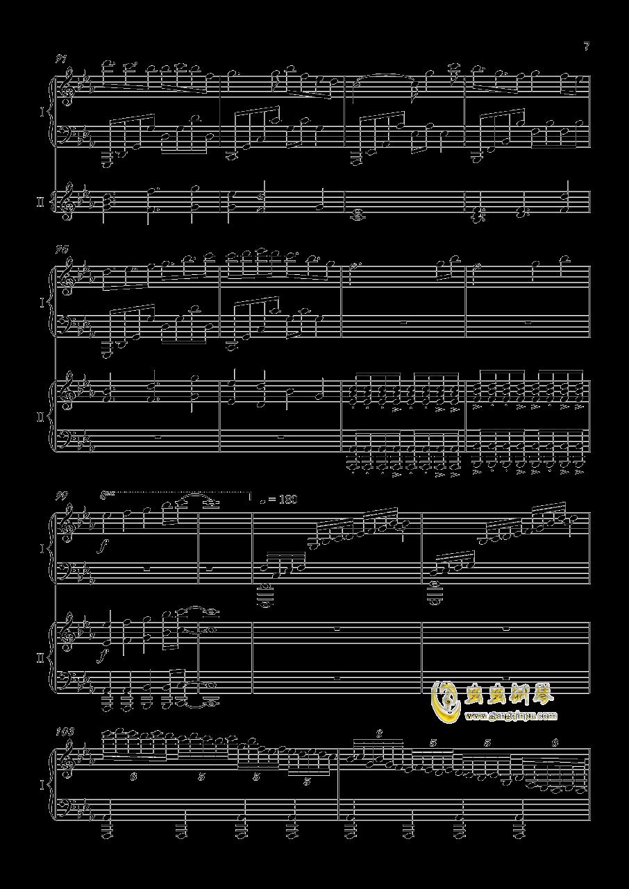 夜�@と幽世の蝶钢琴谱 第7页