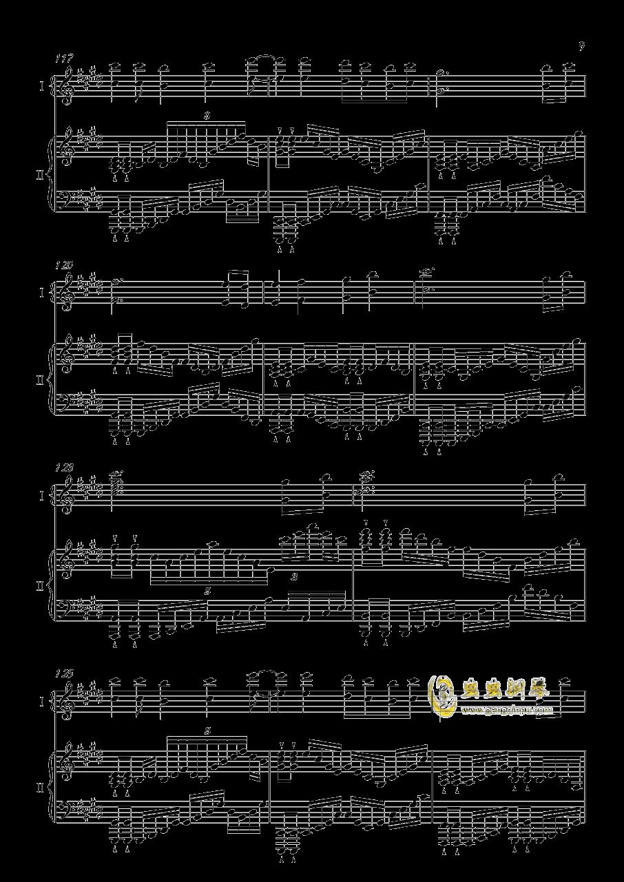 夜�@と幽世の蝶钢琴谱 第9页