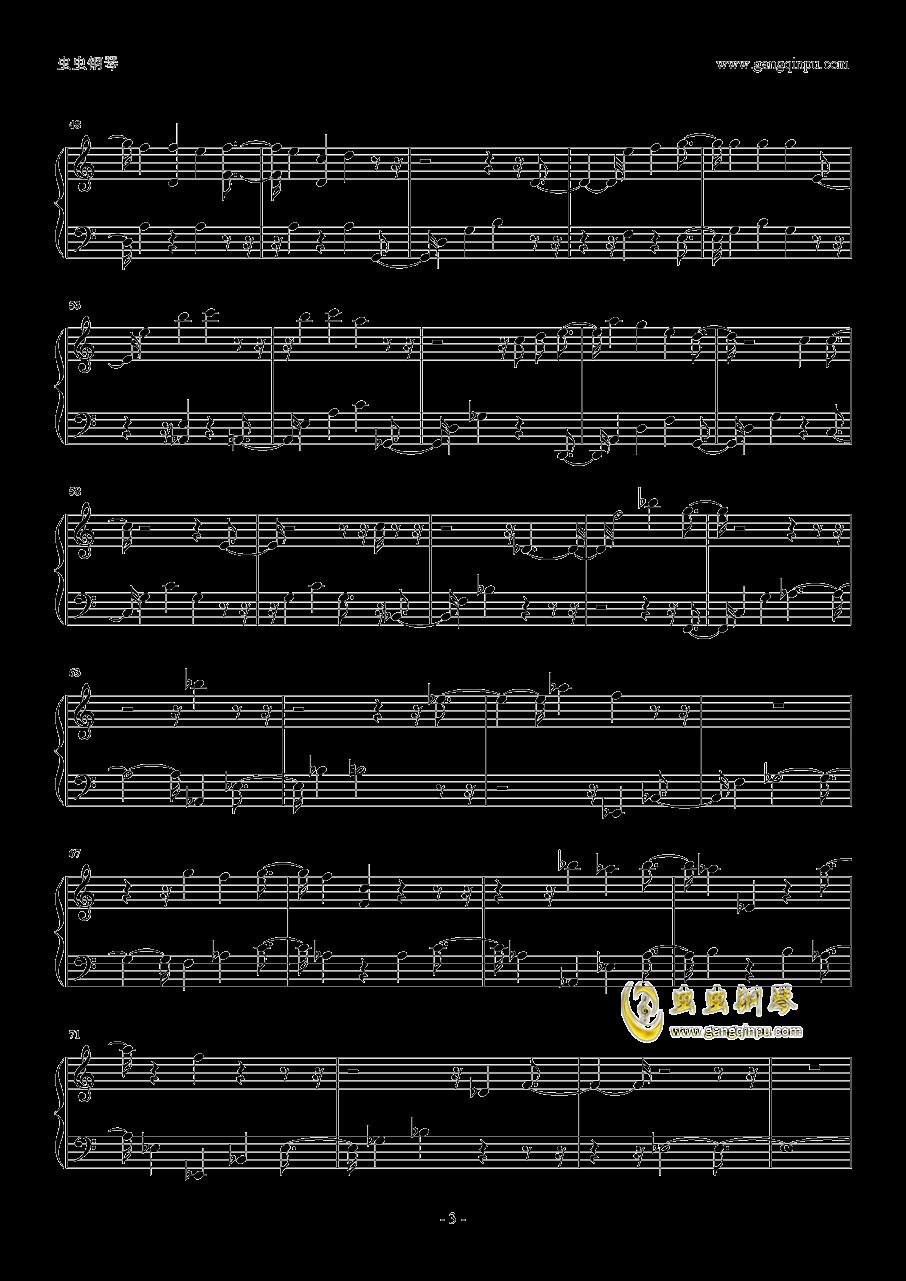 如果一切没有发生过钢琴谱 第3页