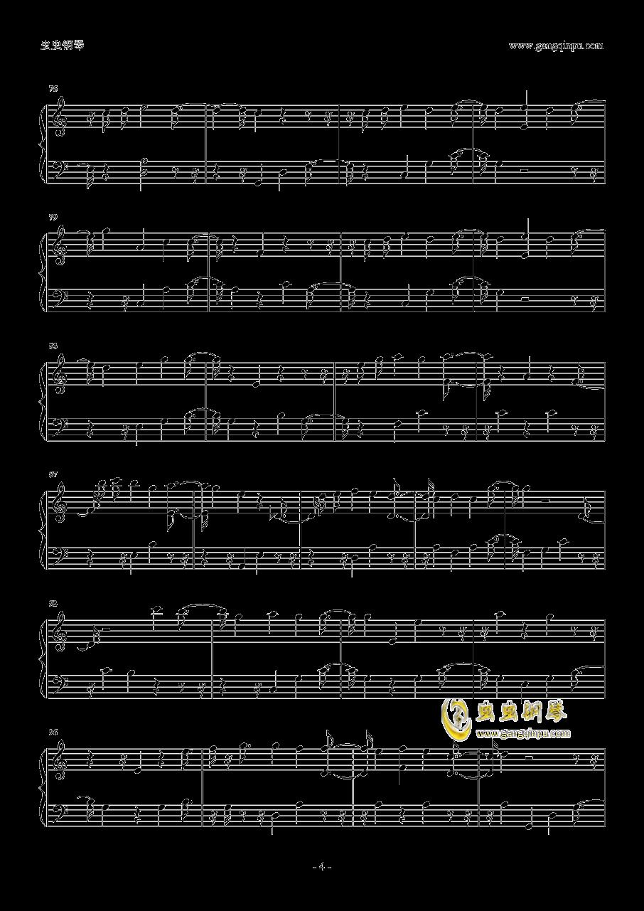 如果一切没有发生过钢琴谱 第4页