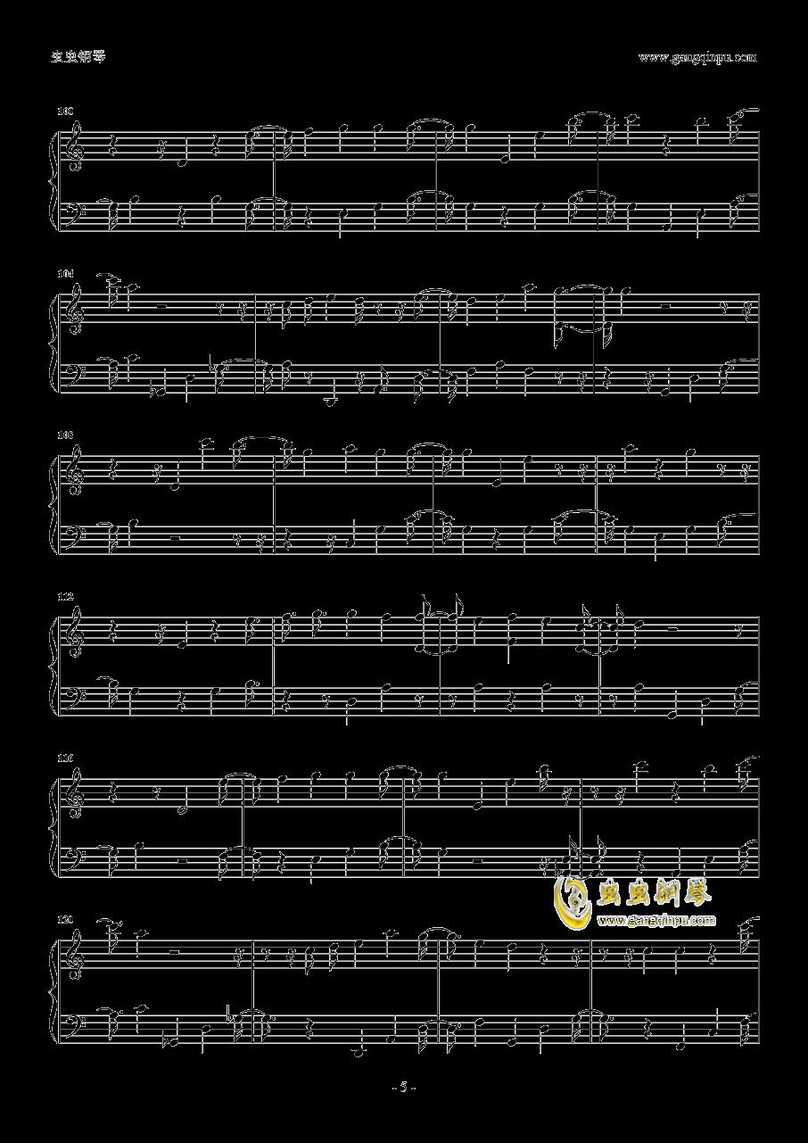 如果一切没有发生过钢琴谱 第5页