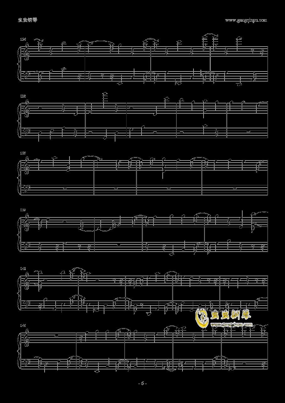 如果一切没有发生过钢琴谱 第6页