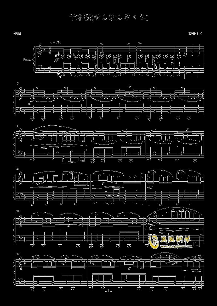 日暮夕霞钢琴谱 第1页