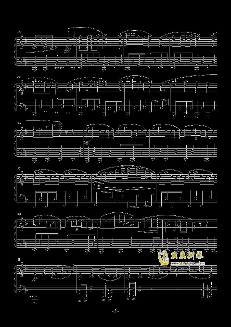 日暮夕霞钢琴谱 第3页