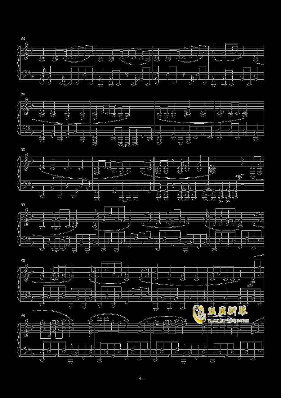 日暮夕霞钢琴谱 第4页