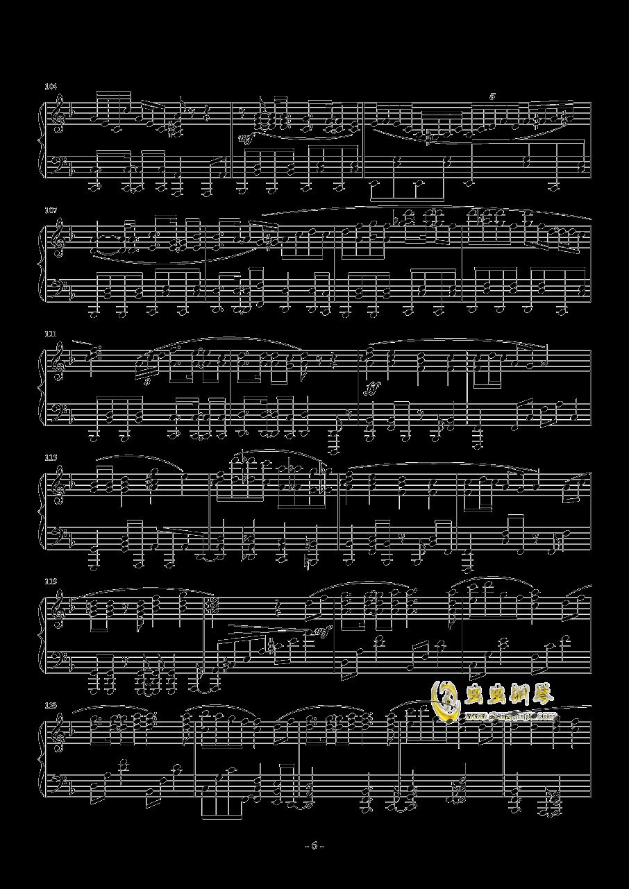 日暮夕霞钢琴谱 第6页