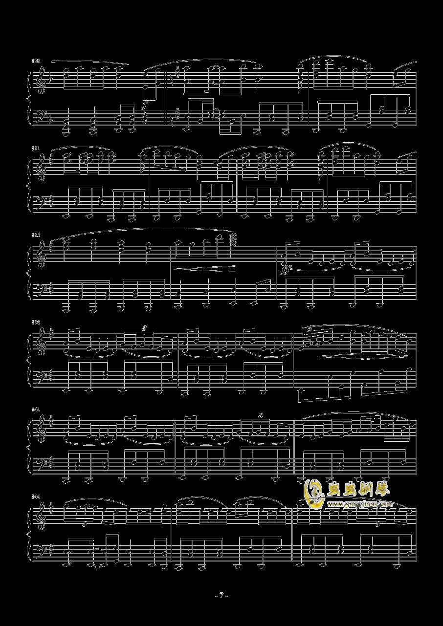 日暮夕霞钢琴谱 第7页