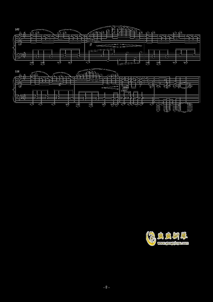 日暮夕霞钢琴谱 第8页