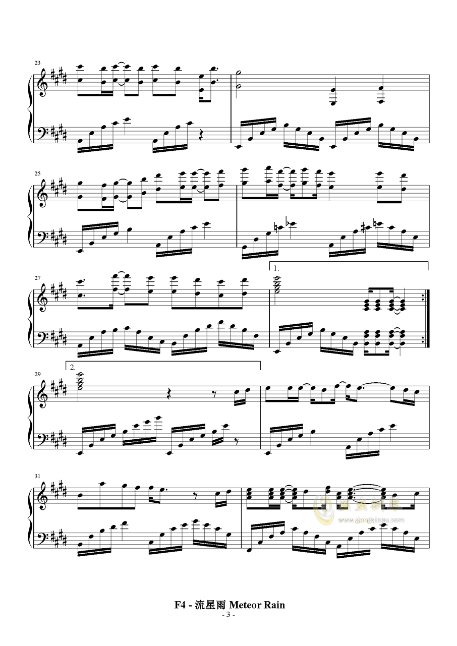 流星雨钢琴谱 第3页