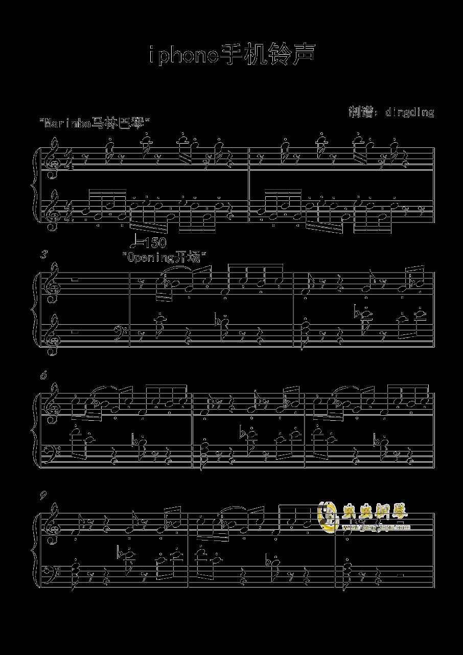 戒烟手机钢琴简谱