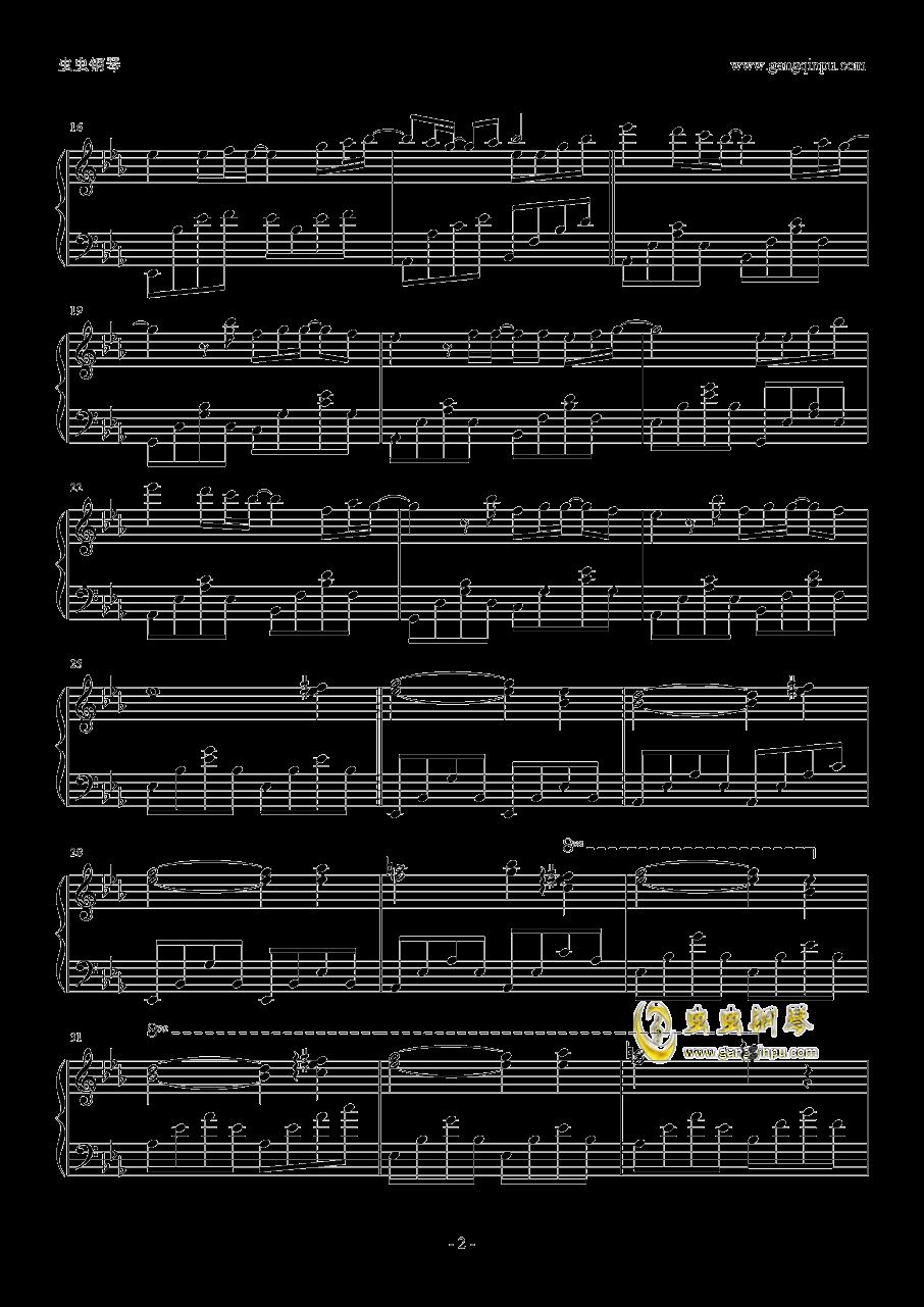 进击的巨人―钢琴谱 第2页