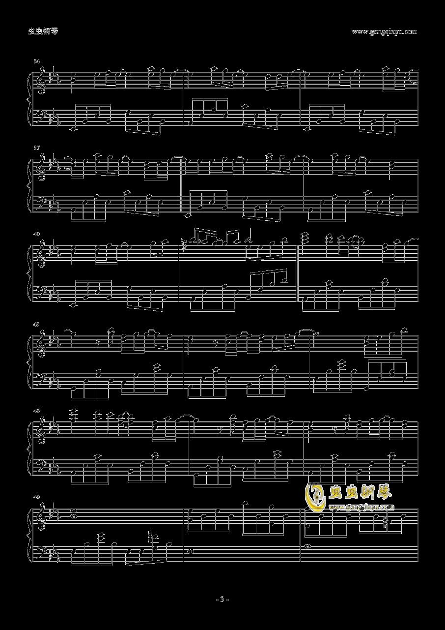 进击的巨人―钢琴谱 第3页