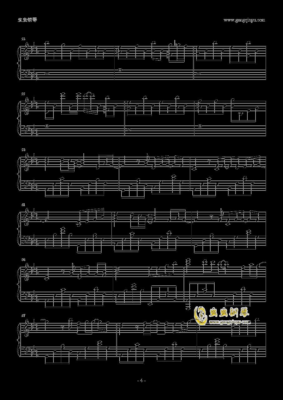 进击的巨人―钢琴谱 第4页