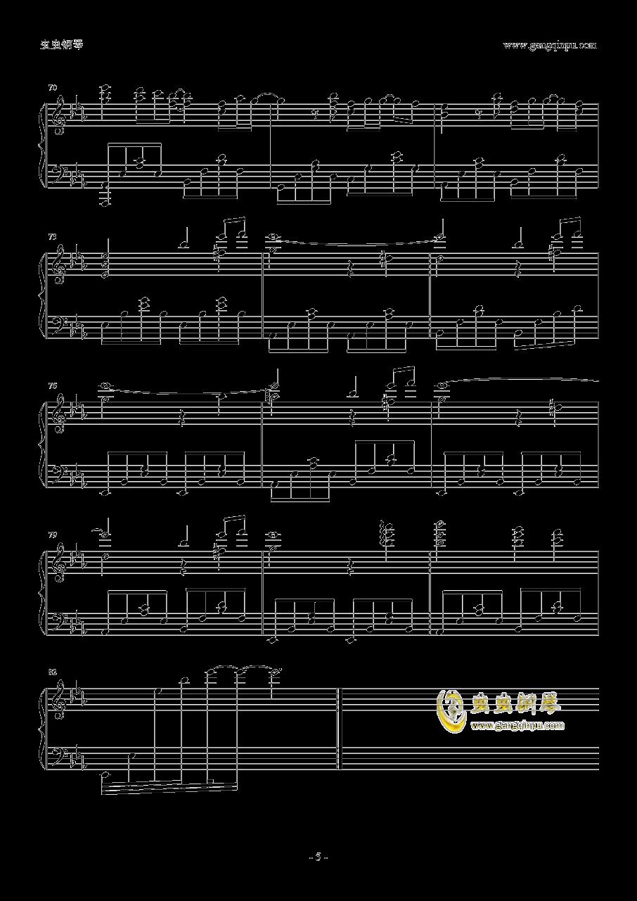 进击的巨人―钢琴谱 第5页