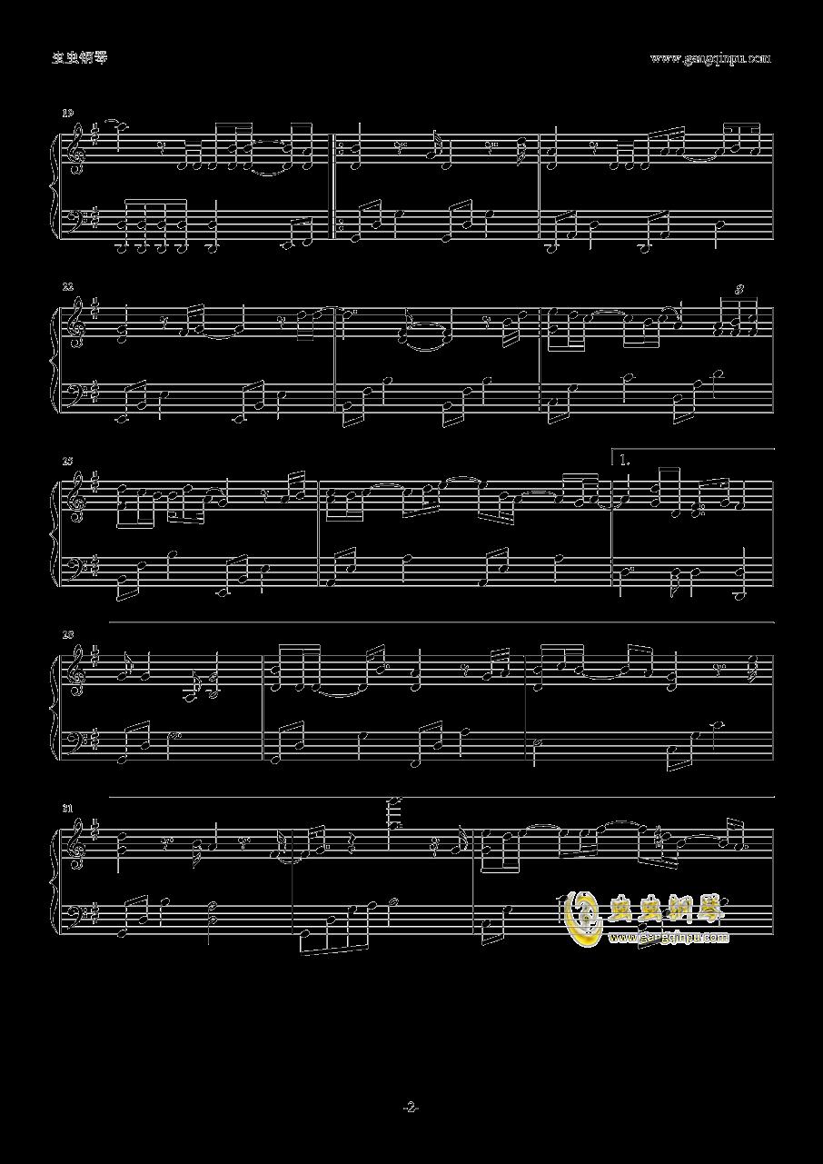 不要忘记我钢琴谱 第2页