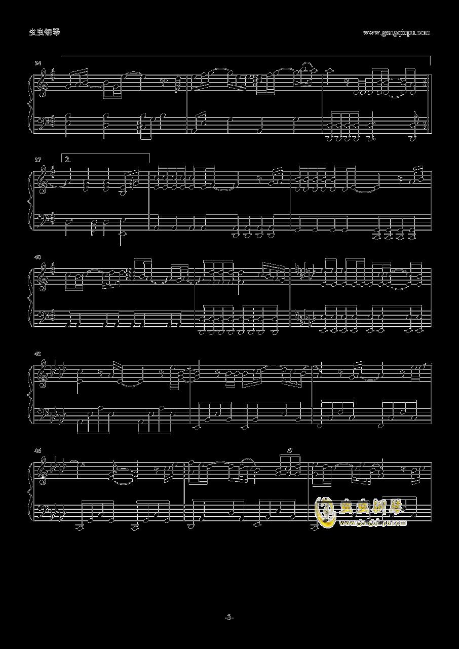 不要忘记我钢琴谱 第3页