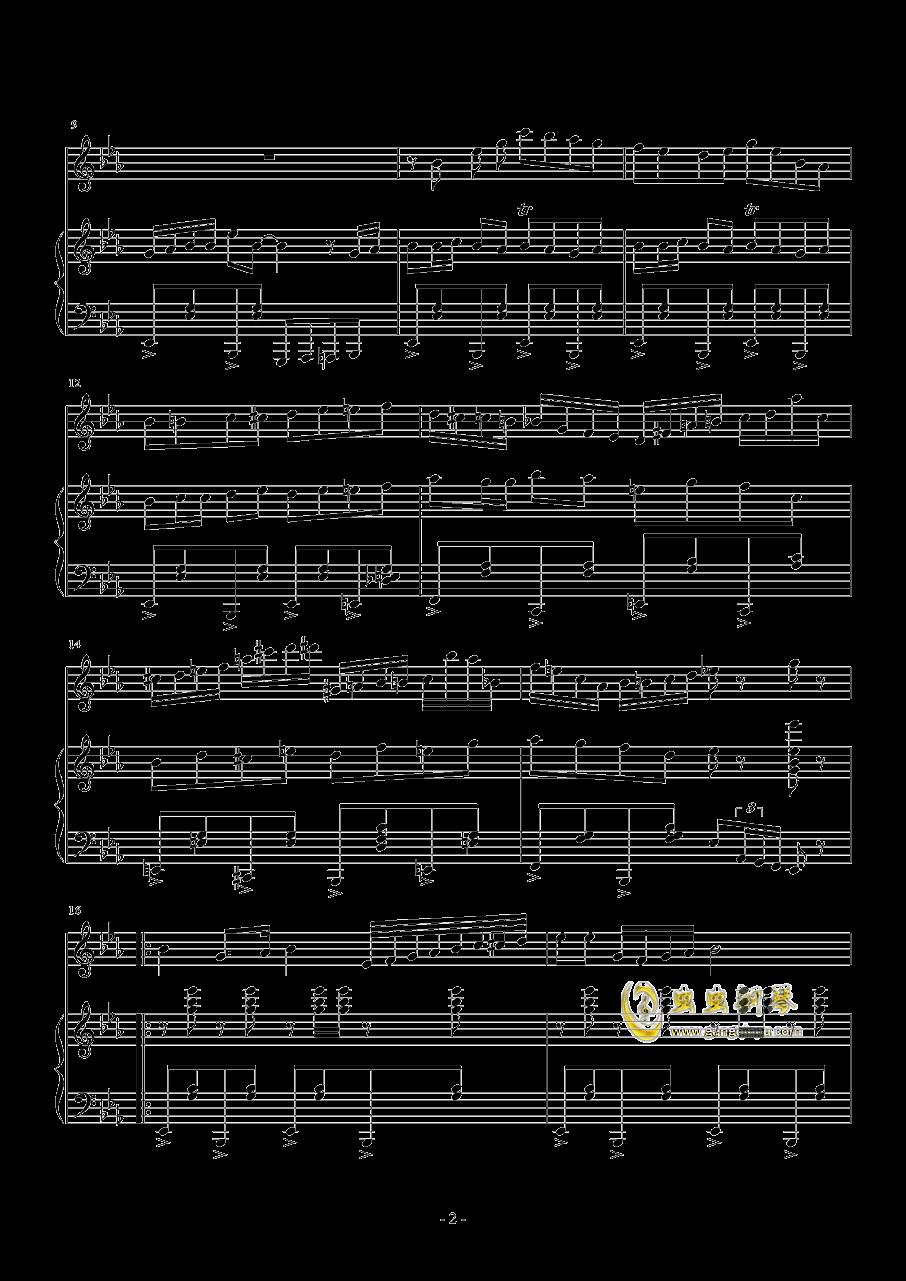 德育原理钢琴谱 第2页