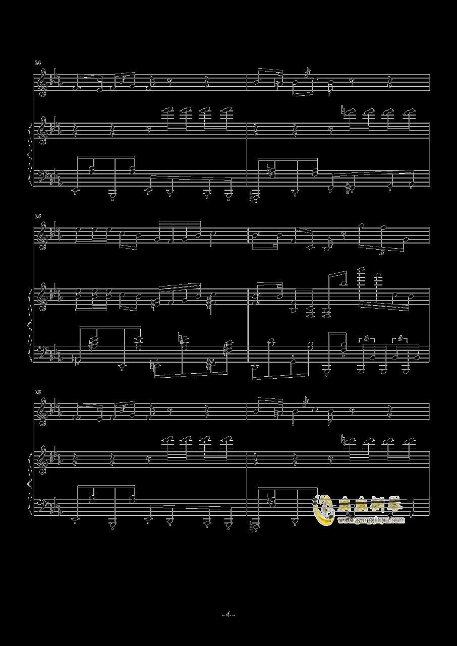 德育原理钢琴谱 第4页