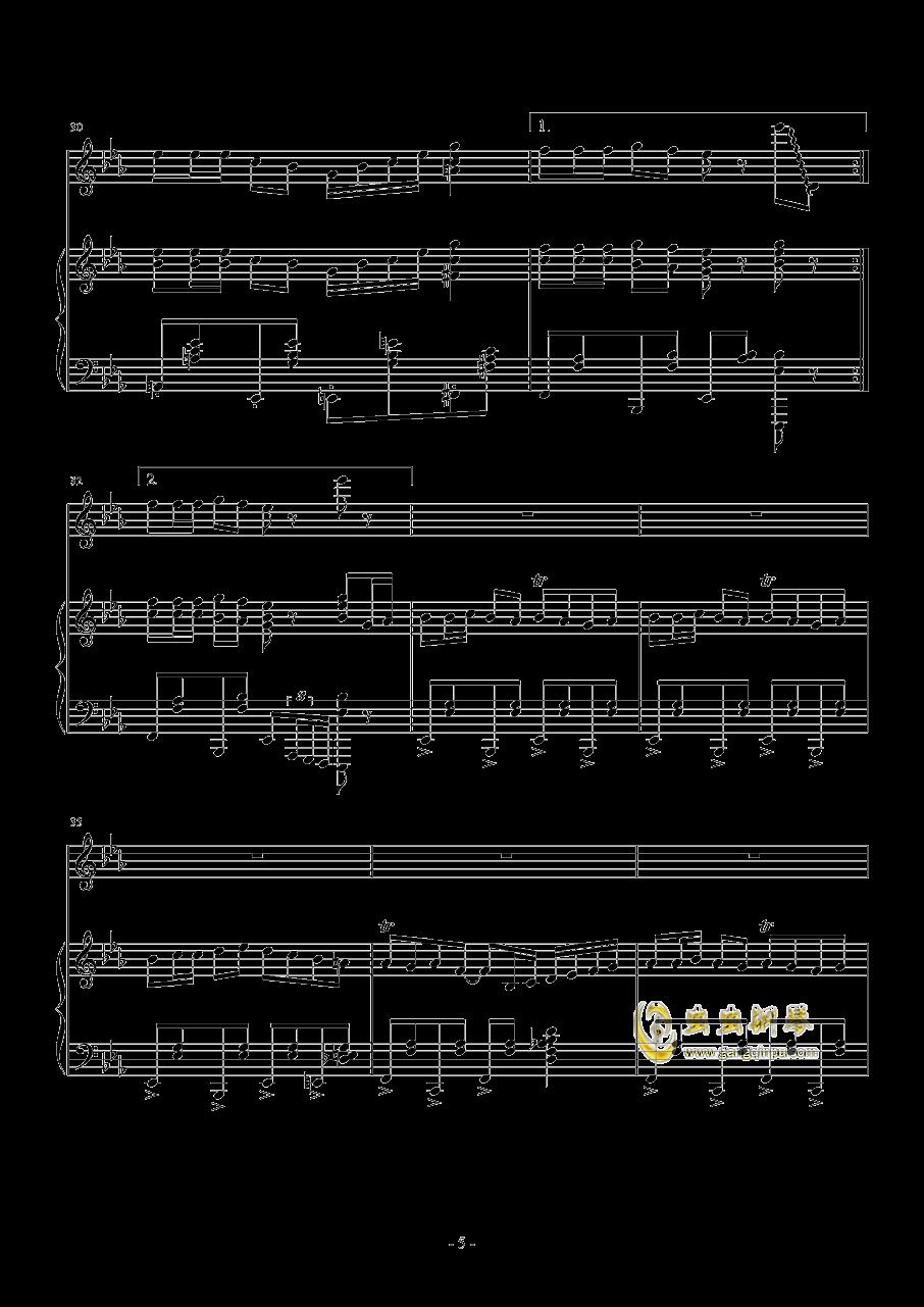 德育原理钢琴谱 第5页