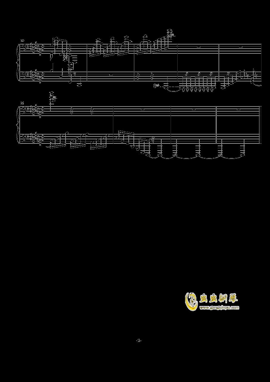 晨雨钢琴谱 第2页