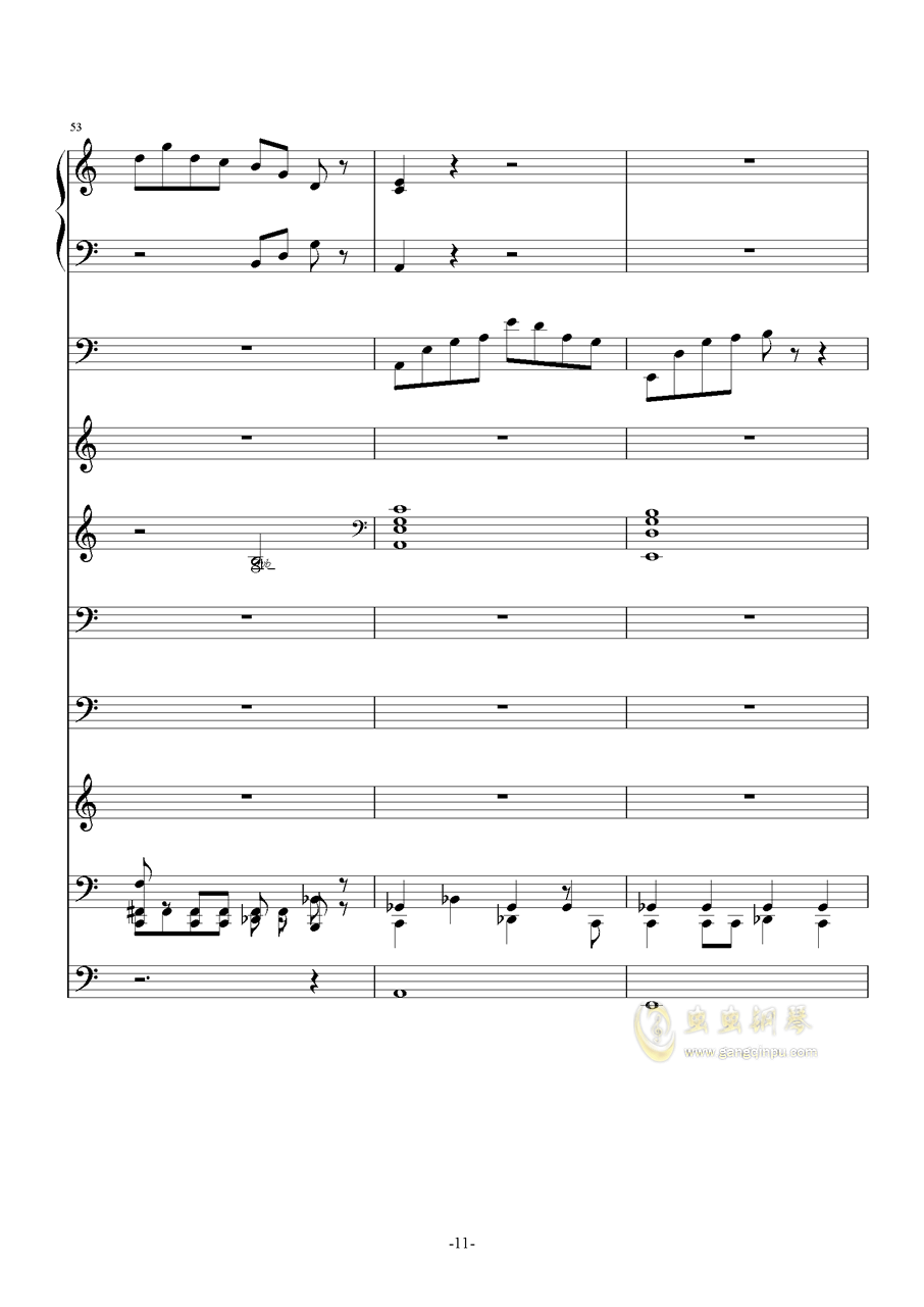 葡萄酒情人节钢琴谱 第11页