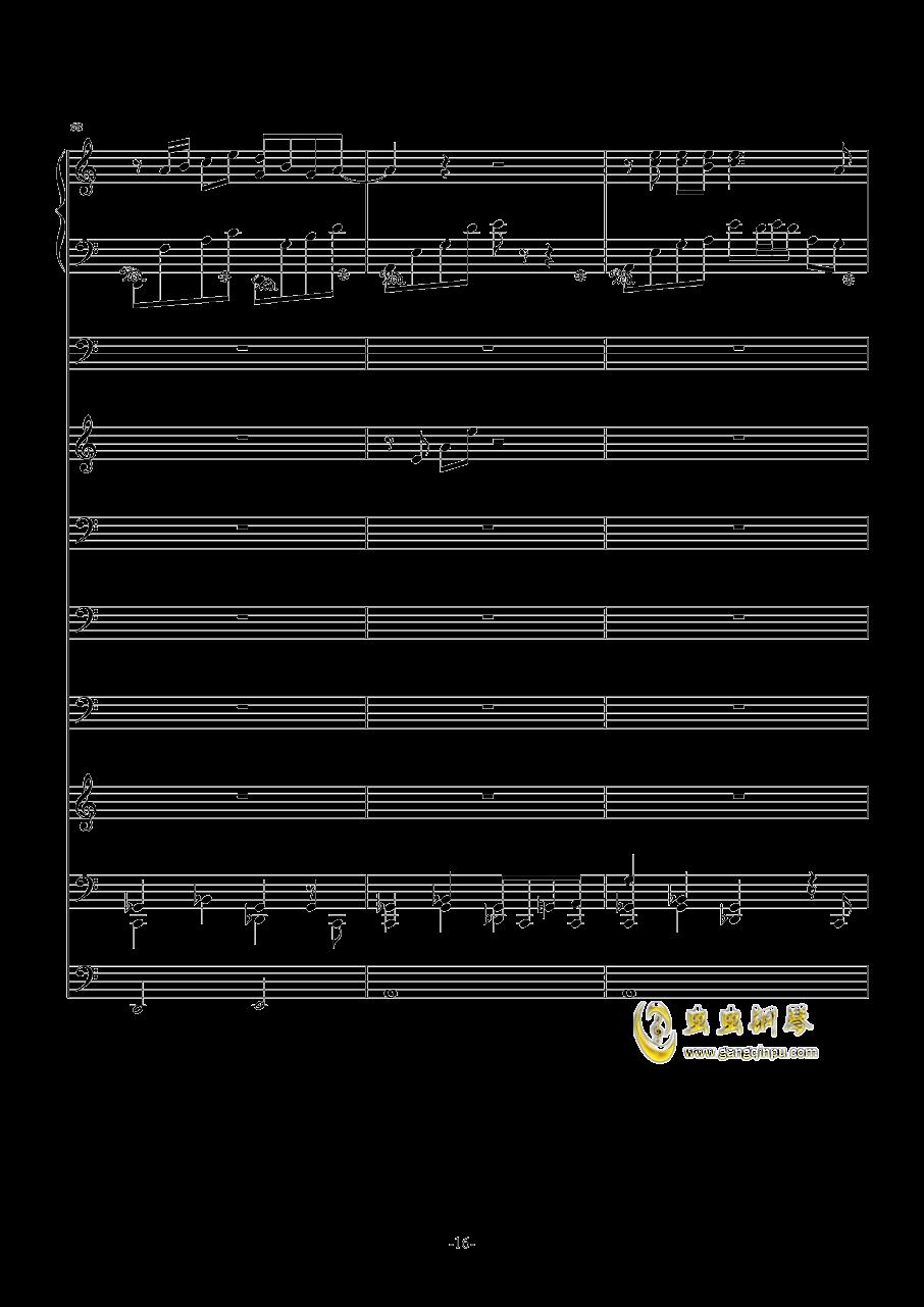 葡萄酒情人节钢琴谱 第16页
