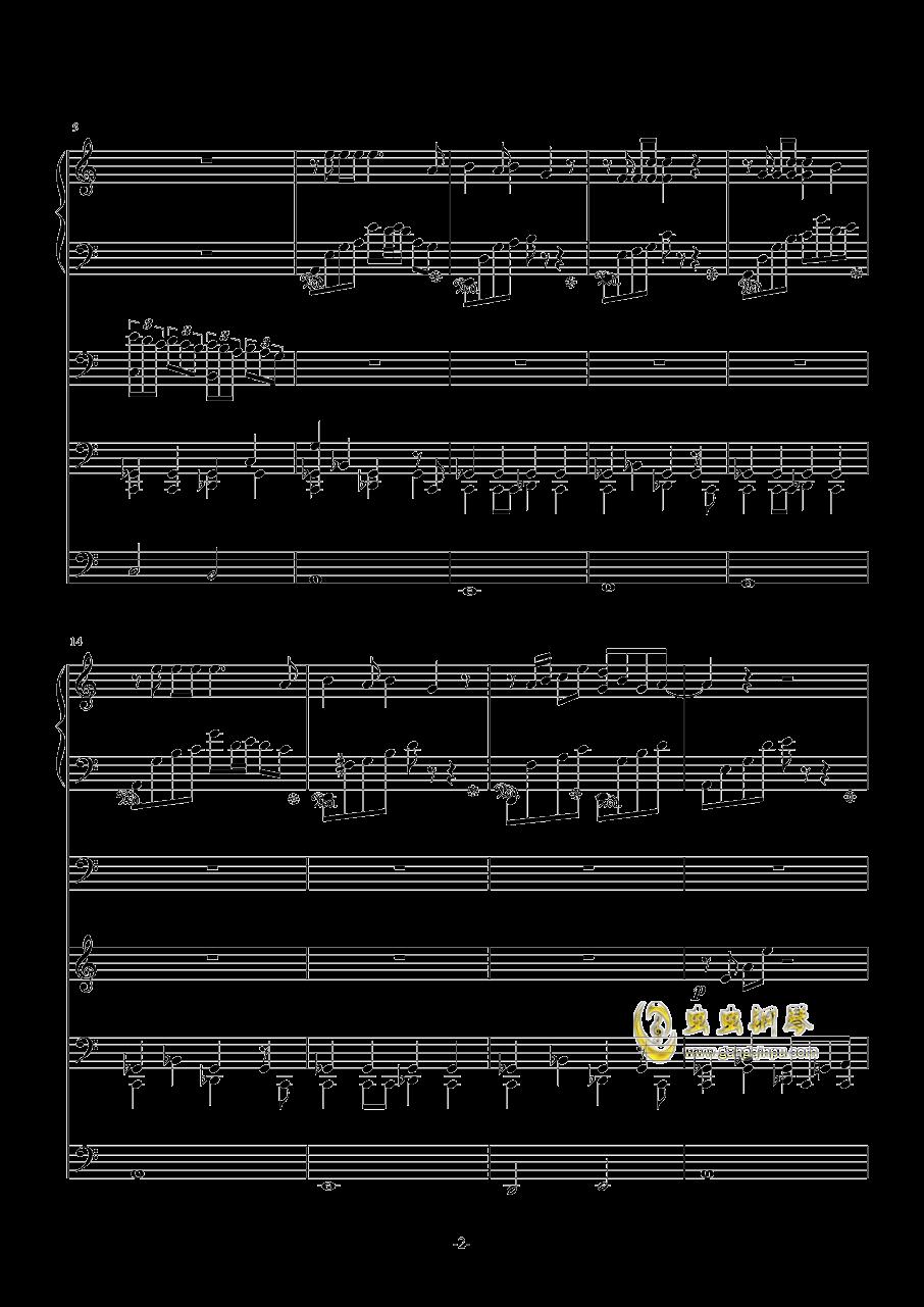 葡萄酒情人节钢琴谱 第2页