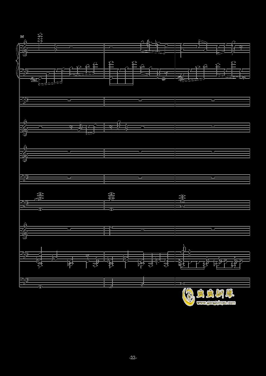 葡萄酒情人节钢琴谱 第22页