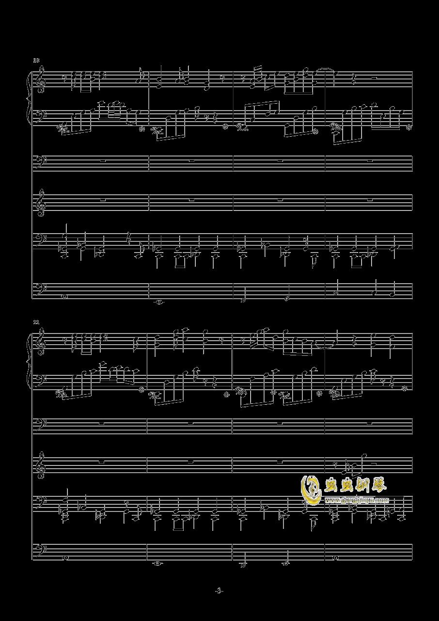 葡萄酒情人节钢琴谱 第3页