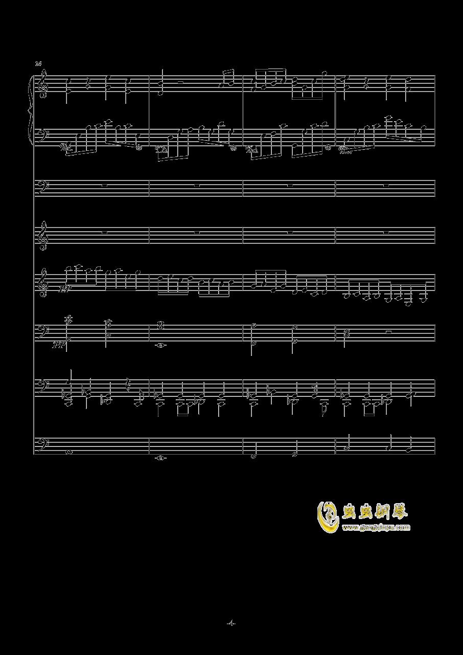 葡萄酒情人节钢琴谱 第4页